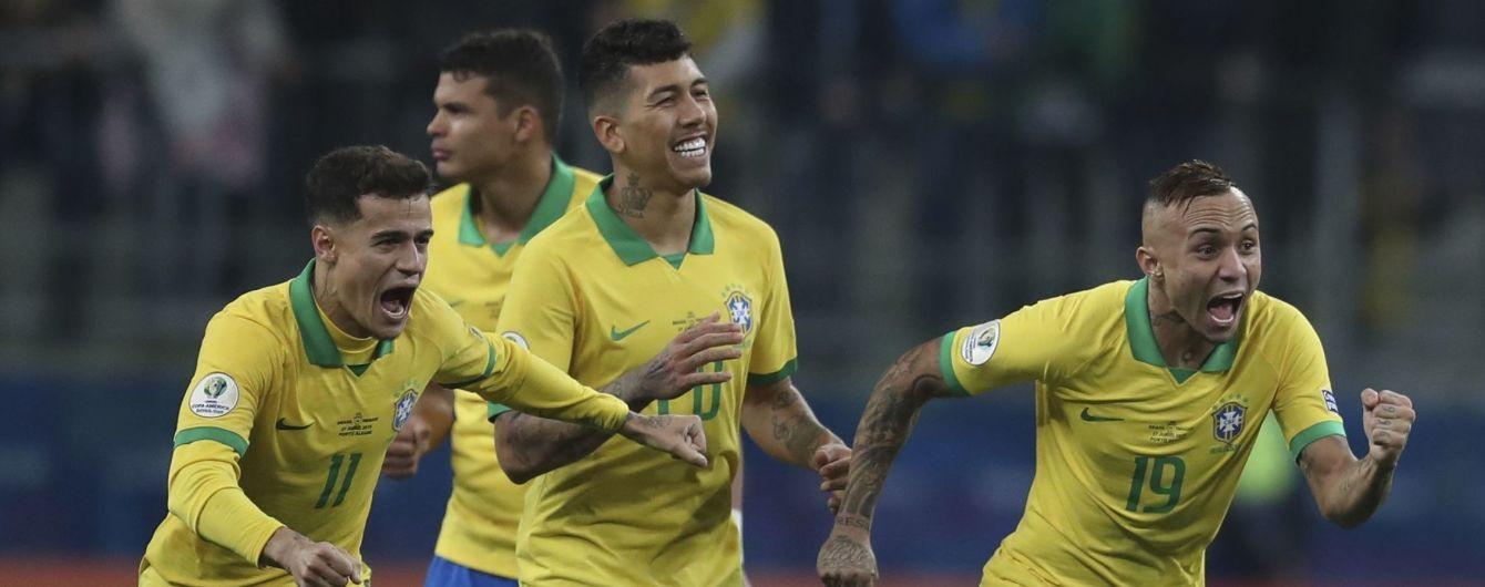 Счёт футбола вчера видео англия парагвай