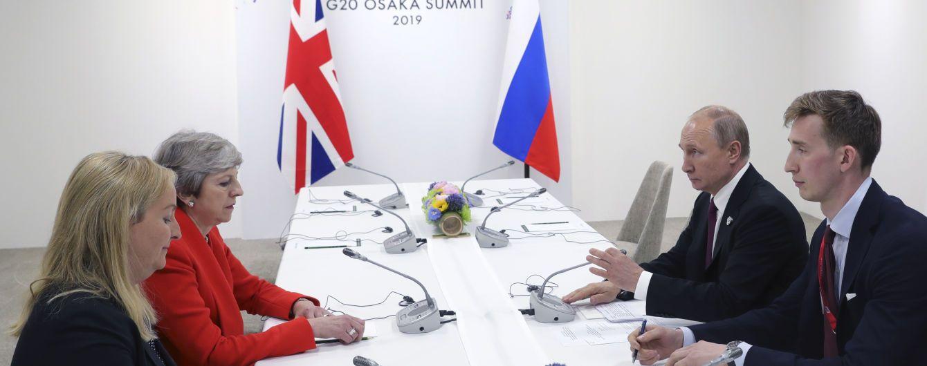 Мей на зустрічі з Путіним закликала його звільнити 24 полонених українських моряків