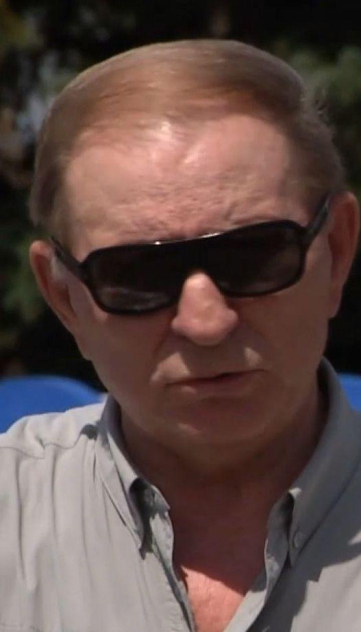 Розведення сил на фронті: Кучма відвідав Станицю Луганську