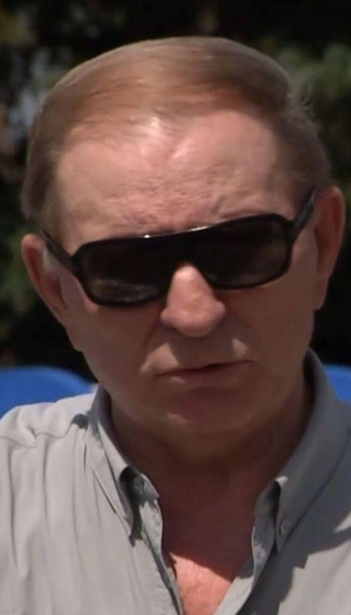 Разведение сил на фронте: Кучма посетил Станицу Луганскую