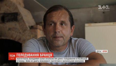 Политзаключенный Балух во второй раз объявил голодовку из-за нечеловеческих условий в тюрьме РФ