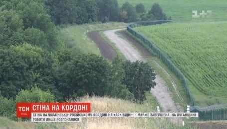 Стена на украино-российской границе в Харьковской области почти закончена