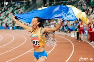 """Сильнейшие на континенте. Сборная Украины по легкой атлетике выиграла """"золото"""" на Европейских играх"""