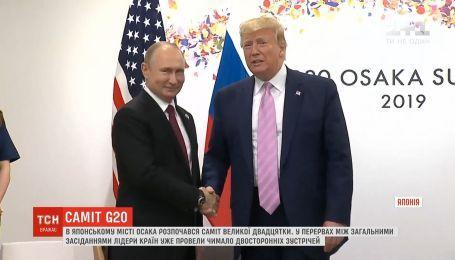 Путин встретился с Трампом в японской Осаке на саммите G20