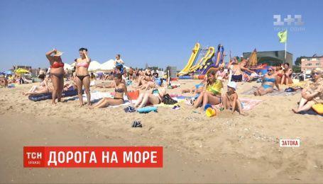 ТСН досліджує сервіс, ціни та дороги у популярних морських курортах України