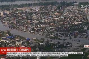 В России разлились реки: вода подтопила тысячи домов