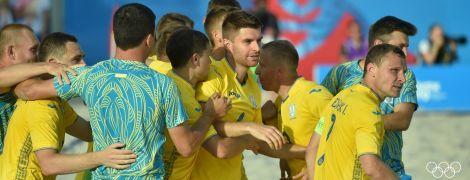 Сборная Украины по пляжному футболу отказалась ехать в Россию на квалификацию ЧМ-2019