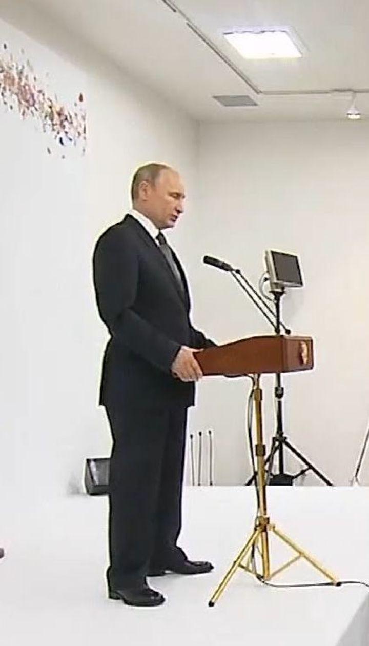 Освобождение украинских моряков стало одной из приоритетных тем на переговорах Трампа с Путиным
