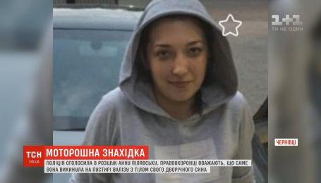 Чемодан с мертвым ребенком в Черновцах: мальчика выбросила 22-летняя мать