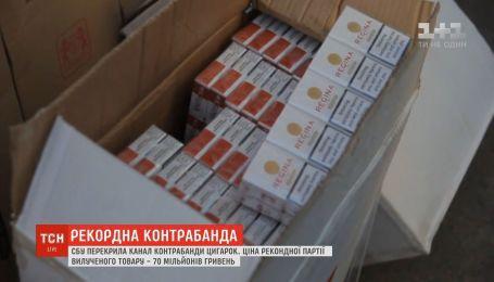 СБУ перекрыла очередной канал контрабанды сигарет