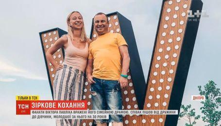 Виктор Павлик и его молодая невеста рассказали свою историю любви