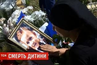 Врачи загубили ребенка: на Буковине медики не разглядели пневмонию у 3-летнего малыша