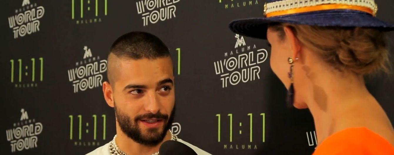 25-летний Maluma рассказал, как девушки забрасывали его на концерте трусиками