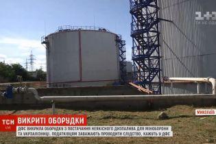 ГФС в порту Николаева перехватила подозрительный груз на миллионы долларов
