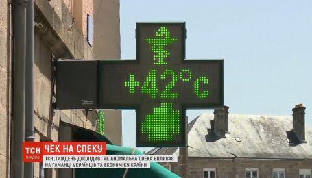 ТСН.Тиждень исследовал, как аномальная жара влияет на кошельки украинцев
