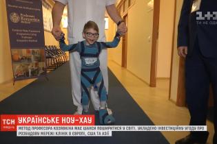 Украина покоряет медицину: чем уникальна технология Козявкина и почему ради нее в Трускавец приезжают со всего мира