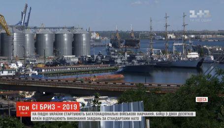 """На юге Украины стартуют многонациональные военные учения """"Си Бриз-2019"""""""
