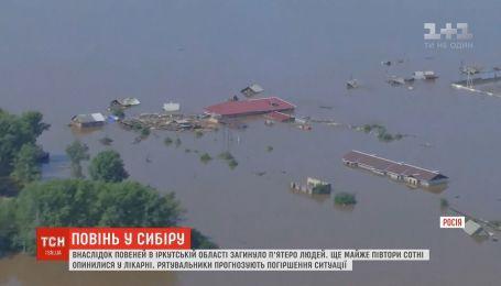 П`ятеро людей загинули внаслідок повеней у Росії