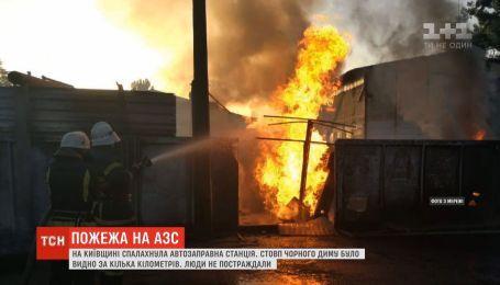 Недалеко от города Ирпень вспыхнула автозаправочная станция с газом и дизельным топливом