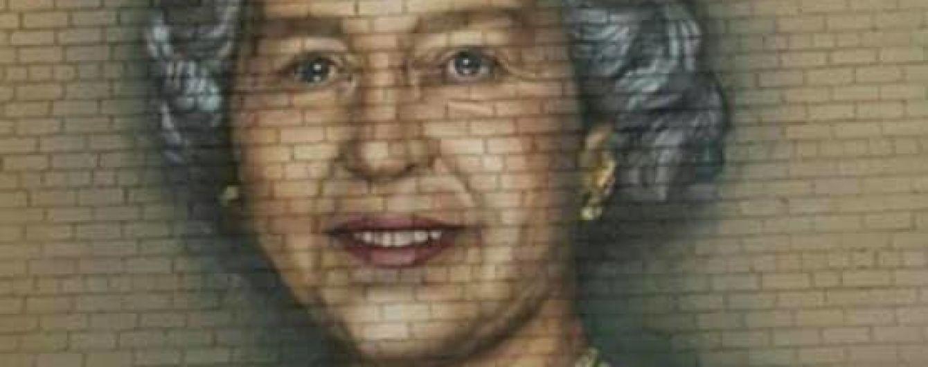 В селе Елизаветовка появился мурал с королевой Британии