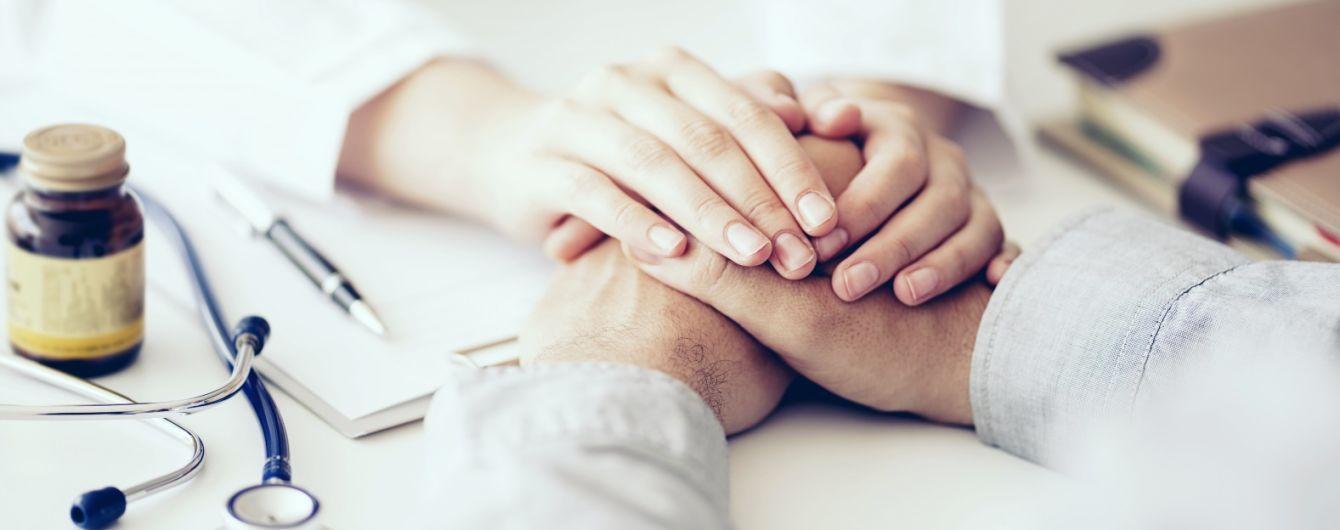 Персонализация в лечении онкологии возможна и уже доступна в Украине