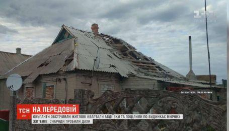 Оккупанты обстреляли жилые кварталы Авдеевки и попали по домам мирных жителей
