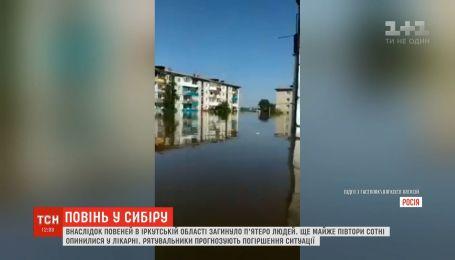 Через сильні зливи під воду пішла Іркутська область, є загиблі