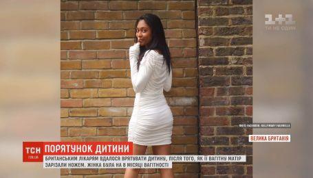 В Лондоне неизвестные зарезали беременную женщину, ребенка удалось спасти