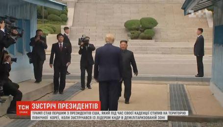 Трамп стал первым президентом США, который после своей каденции ступил на территорию Северной Кореи