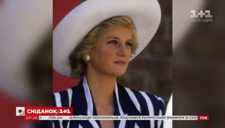 Чем принцесса Диана покорила сердца британцев и всего мира