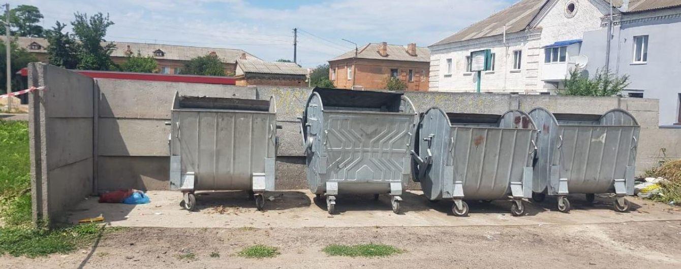 На Киевщине прохожие нашли возле мусорного бака мертвого младенца