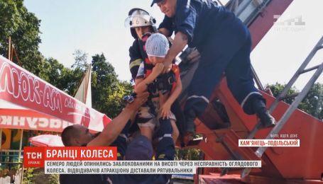 Семь человек оказались в ловушке колеса обозрения в Каменце-Подольском