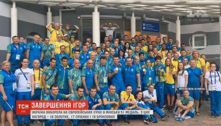 Украина выборола в Европейских играх в Минске 51 медаль