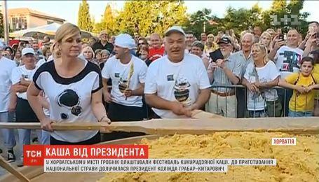 На фестивале в Хорватии приготовили мамалыгу по рецепту президента