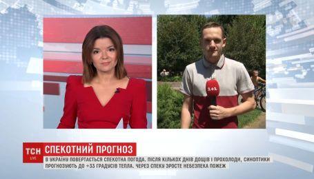 Синоптики прогнозируют до +35 градусов тепла в Украине