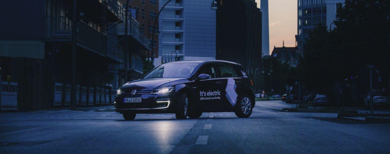 Volkswagen запустил каршеринг с электрокарами в Берлине