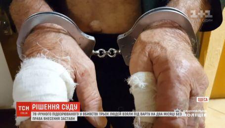 Суд в Одесі обрав запобіжний захід 78-річному різнику, що убив 3 людей