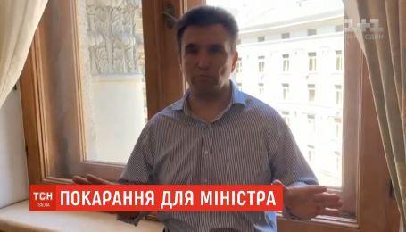 Следует привлечь к ответственности министра иностранных дел Климкина - Богдан
