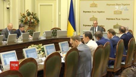 ВР планирует отозвать украинскую делегацию из ПАСЕ