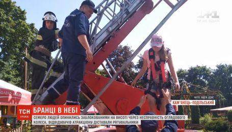 7 человек оказались заблокированными на высоте из-за сломанного аттракциона в Каменце-Подольском