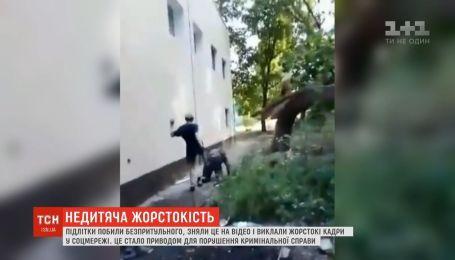 Підлітки жорстоко побили безпритульного в спальному районі столиці