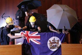 В Гонконге протестующие ворвались в здание парламента и вывесили там колониальный флаг