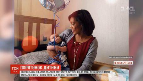 Женщину на 8 месяце беременности убили неизвестные - спасенный малыш в критическом состоянии
