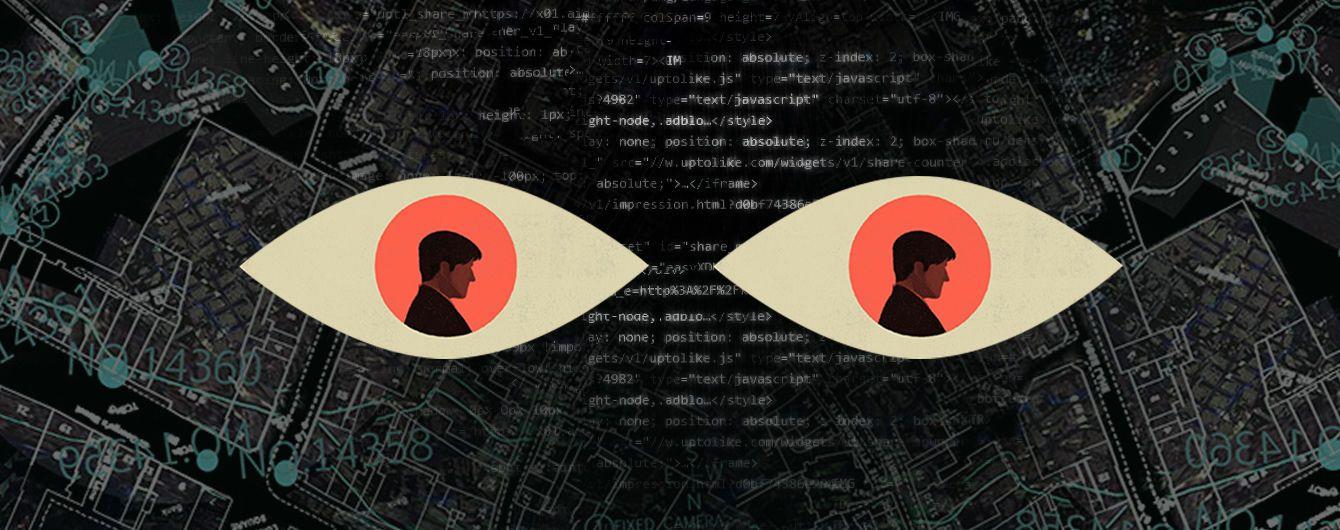 Тройное убийство из-за слива данных. Как мобильные операторы в США продавали геолокацию юзеров охотникам за головами