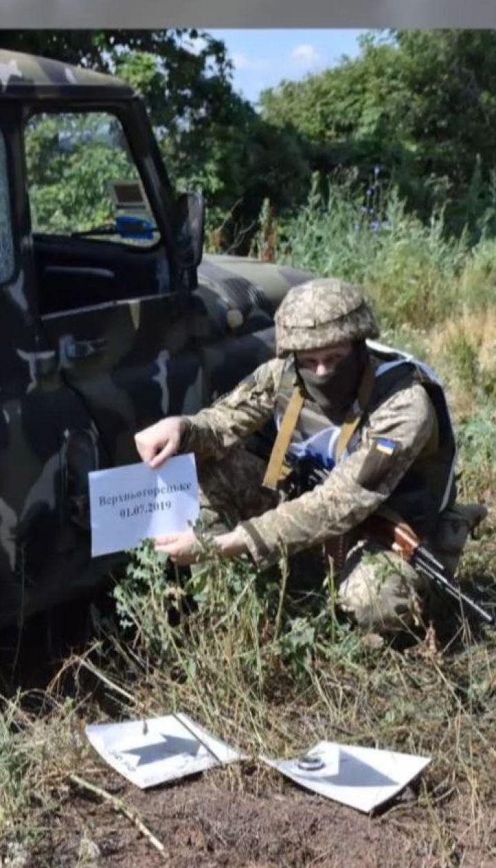 Активізація бойовиків: десятки ворожих обстрілів стались на Донбасі