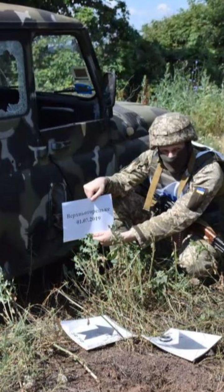 Активизация боевиков: десятки вражеских обстрелов произошли на Донбассе