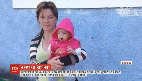 В одесском селе во время пожара сгорели 4 ребенка, которых оставили родители без присмотра
