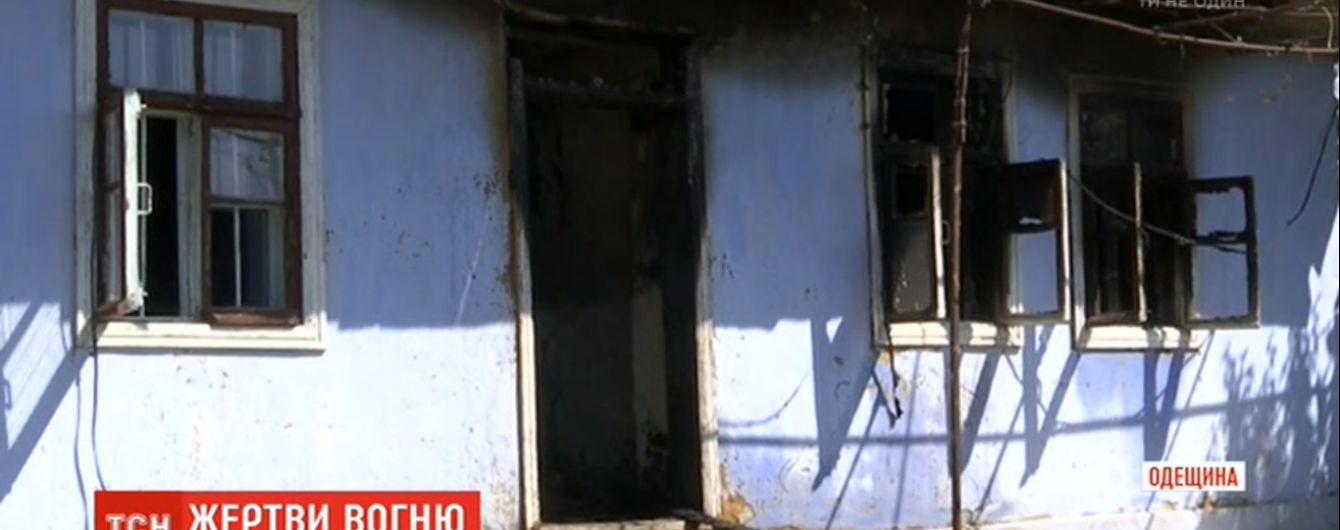 Гибель детей в пожаре в Одесской области: назвали вероятную причину возгорания