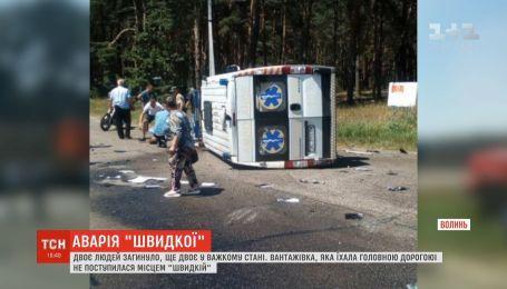 Скорая столкнулась с грузовиком на Волыни: есть погибшие