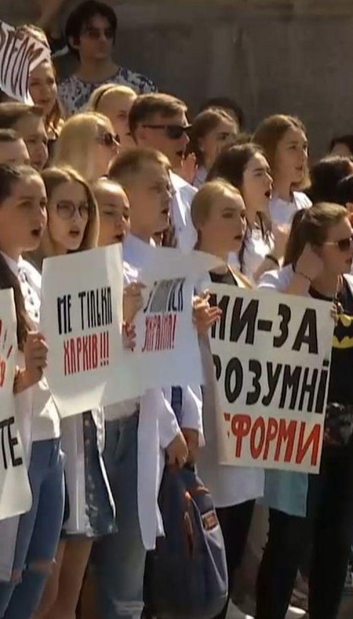 Студенты-медики вышли на протесты из-за теста IFOM